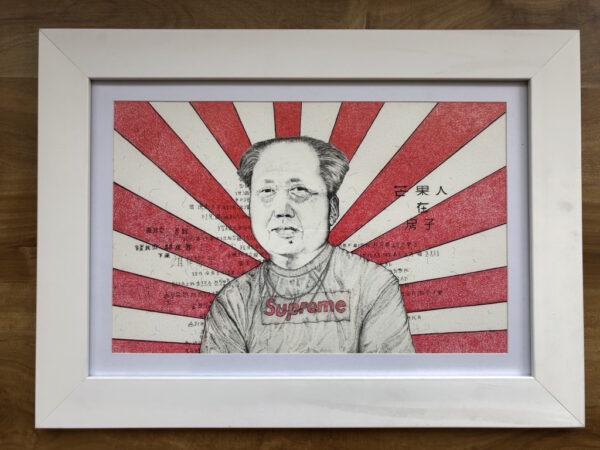 Supreme Leader Print