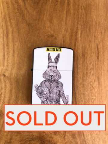 Bunny sold out