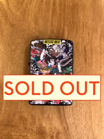 Yakuza Z SOLD OUT